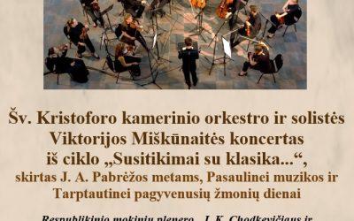 """Šv. Kristoforo kamerinio orkestro ir solistės Viktorijos Miškūnaitės koncertas iš ciklo """"Susitikimai su klasika…"""", skirtas Jurgio Ambraziejaus Pabrėžos metams, Pasaulinei muzikos ir Tarptautinei pagyvenusių žmonių dienai"""