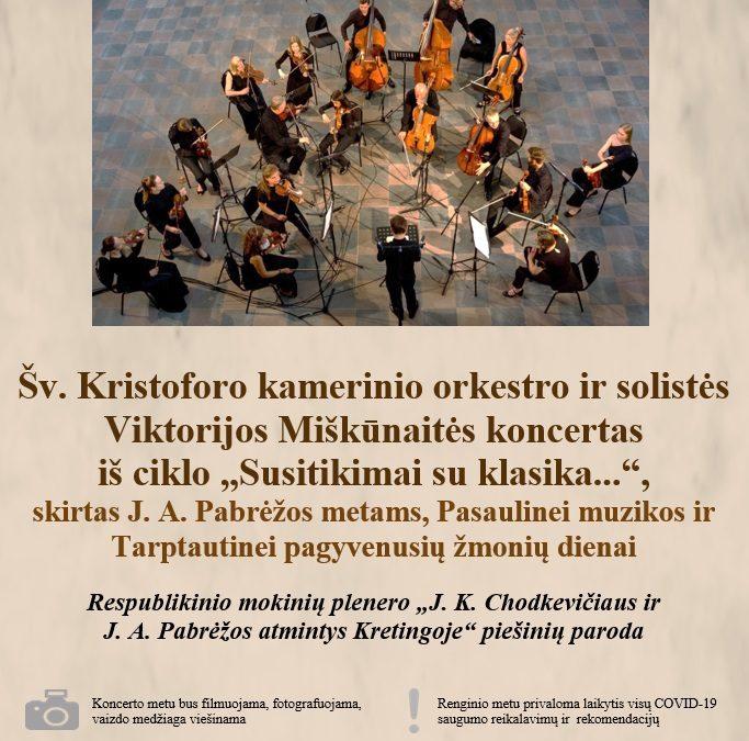 Šv. Kristoforo kamerinio orkestro ir solistės Viktorijos Miškūnaitės koncertas